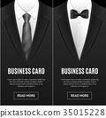 商业 商务 卡片 35015228