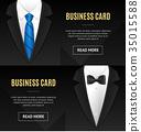 商业 商务 卡片 35015588