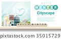 Hello Winter cityscape background 35015729