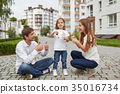 woman, mother, family 35016734