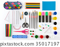Set of school supplies on white background. 35017197
