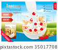 meal, instant, vector 35017708