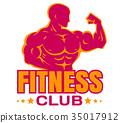 健美運動者 健身 向量 35017912