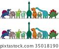 ไดโนเสาร์,สัตว์,ภาพวาดมือ สัตว์ 35018190