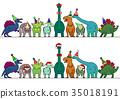 ไดโนเสาร์,งานเลี้ยง,ปาร์ตี้ 35018191