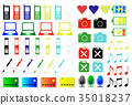 圖標 Icon 手機 35018237