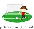 サッカー 女の子 35018960