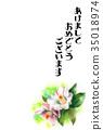 新年贺卡明信片材料与Sanka的问候 35018974