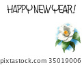 Material of New Year's card with new year's card 35019006
