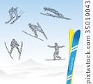 雪山和滑雪者 35019043