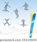 滑雪 滑雪者 雪山 35019044