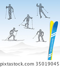 雪山和滑雪者 35019045