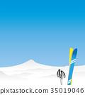 雪山和滑雪者 35019046