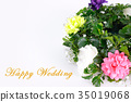 Happy Wedding wreath celebration 35019068