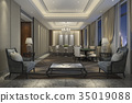 leisure lounge and lobby hotel for meeting 35019088