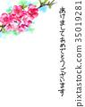วัสดุของโปสการ์ดปีใหม่ที่มีดอกไม้ Kiso 35019281