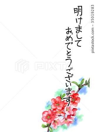 วัสดุของโปสการ์ดปีใหม่ที่มีดอกไม้ Kiso 35019283