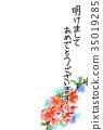 วัสดุของโปสการ์ดปีใหม่ที่มีดอกไม้ Kiso 35019285