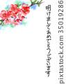 วัสดุของโปสการ์ดปีใหม่ที่มีดอกไม้ Kiso 35019286