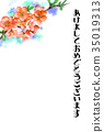 วัสดุของโปสการ์ดปีใหม่ที่มีดอกไม้ Kiso 35019313