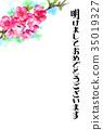 วัสดุของโปสการ์ดปีใหม่ที่มีดอกไม้ Kiso 35019327
