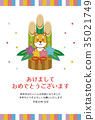 new year's pine decoration, new year's card, Shiba 35021749