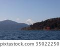 從蘆之湖岸邊看到的富士山 35022250