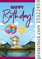 birthday card monkey 35022459