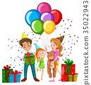 氣球 汽球 慶生 35022943