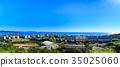 세상만사에서의 전망 폐 고층 아파트 大角力 母子島 형제 섬 池島 탄광 나가사키 파노라마 35025060