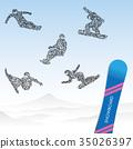 雪山和滑雪板球员 35026397