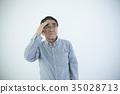 健忘 老人 男人 35028713