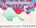 연하장 소재 (엽서 비율) 후지산 학 리본 프레임 35029368