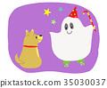 幽灵 鬼 万圣节 35030037