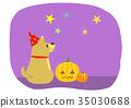 万圣节 狗 狗狗 35030688