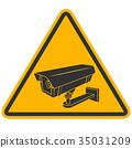 camera, cctv, security 35031209