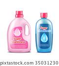 Branded household chemicals plastic bottles vector 35031230