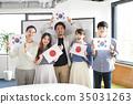 語言學校學生舉行國旗韓國日本 35031263