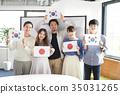 語言學校學生舉行國旗韓國日本 35031265