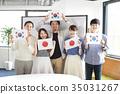 語言學校學生舉行國旗韓國日本 35031267