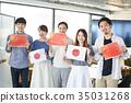 學生 語言學 中國 35031268