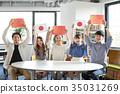 語言學校學生持國旗中國日本 35031269
