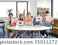 語言學校學生持國旗中國日本 35031272