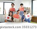 語言學校學生持國旗中國日本 35031273