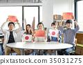 語言學校學生持國旗中國日本 35031275