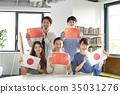 語言學校學生持國旗中國日本 35031276