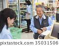 顾客在便利店的收银台排队 35031506