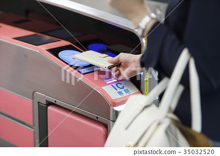"""Commuter station ticket gate Automatic ticket shooting cooperation """"Keio Electric Railway Co., Ltd."""" 35032520"""