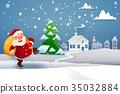 聖誕節 聖誕 耶誕 35032884