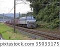 貨運列車 交通 鐵路圖片 35033175